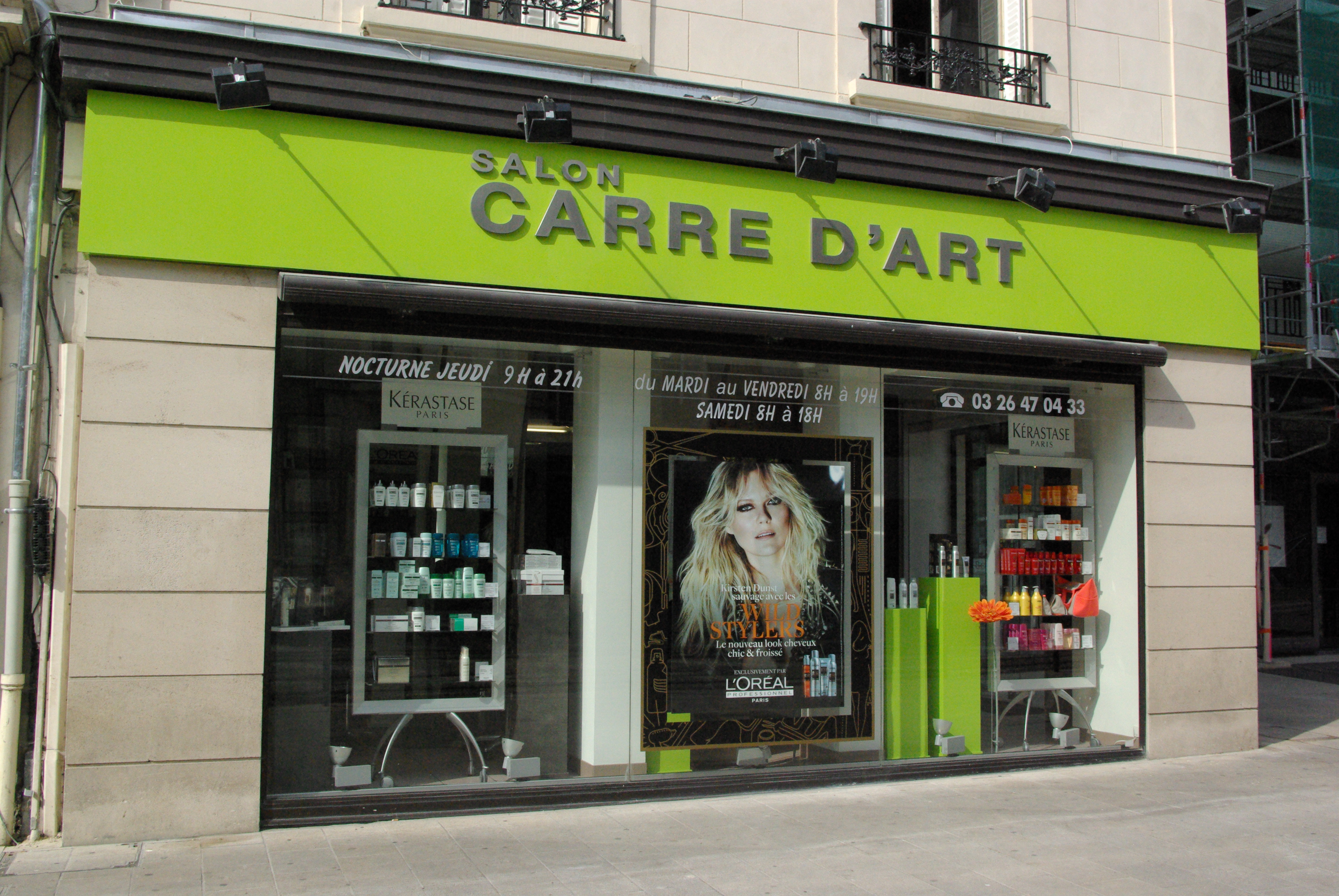 Salon Carré d'Art