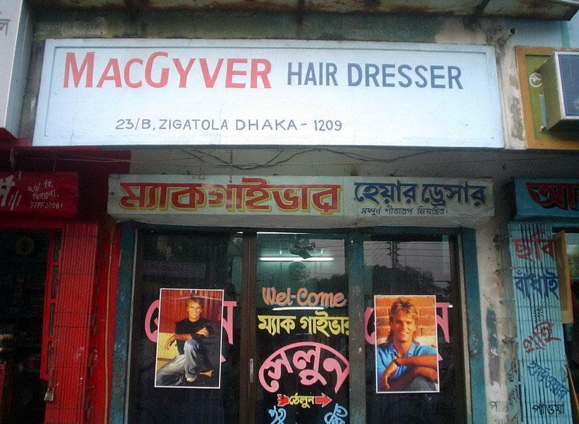 le-coiffeur-de-mcgyver
