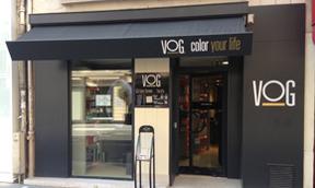 Vog coiffure carvin avis tarifs horaires t l phone for Vog hair salon