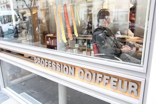 Profession coiffeur paris 18 avis tarifs horaires for Salon de coiffure paris 18
