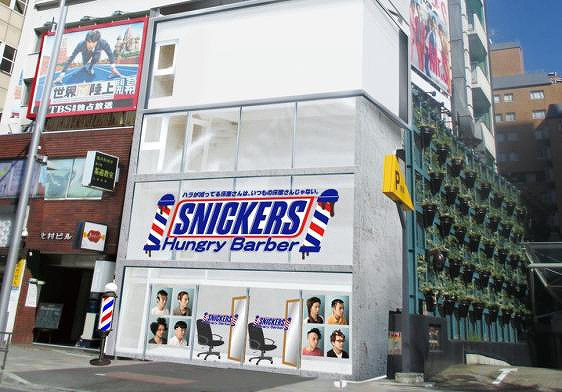 barber shop snickers