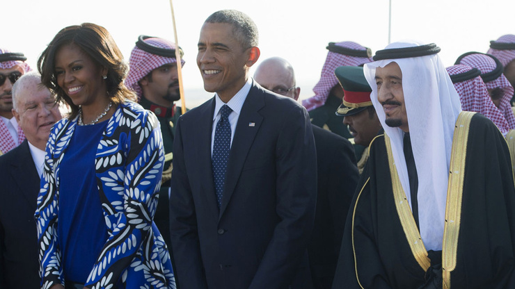 Michelle obama coiffuree voile Arabie Saoudite